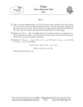 2003年IMO中国国家队选拔考试试题.pdf