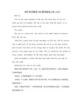 初中英语阅读300篇基础卷p98-p127.doc