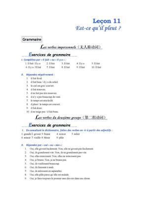 法语综合教程1课后练习答案L11.doc