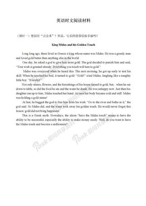 英语时文阅读材料-2008年秋季校本教材.doc