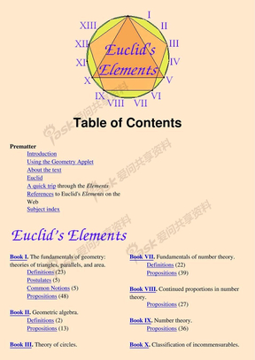 几何原本英文版Euclid_s+Elements+with+comments.pdf