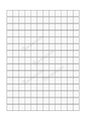 标准田字格模板-word打印版.doc