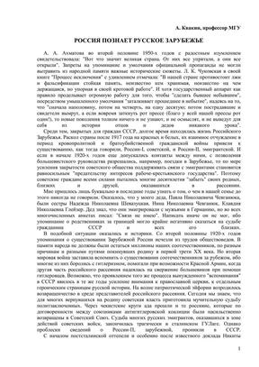 俄国边界,俄文.pdf