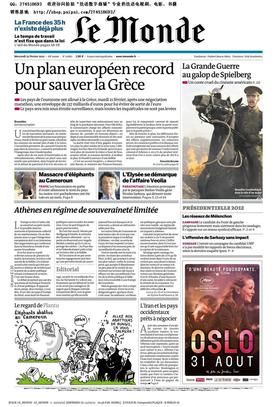 法国世界报Le Monde电子版(2012-02-22).pdf