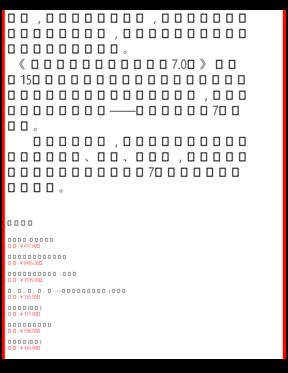 公司治理学-李维安.pdf