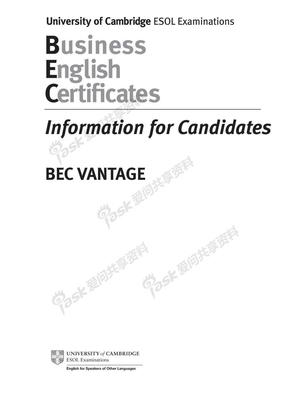 BEC中级考试资料