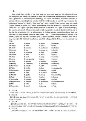 大学英语四级完形填空练习20篇.doc
