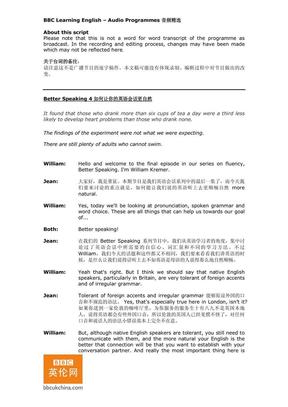 Better Speaking 4 如何让你的英语会话更自然.pdf