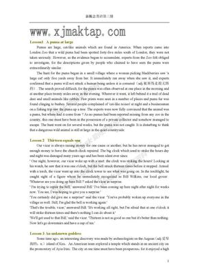 新概念英语第三册  课文.doc