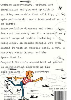 折纸-飞机折纸 2.pdf