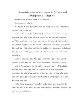Macadamia subtropical areas in Guizhou and development of adaptive.doc