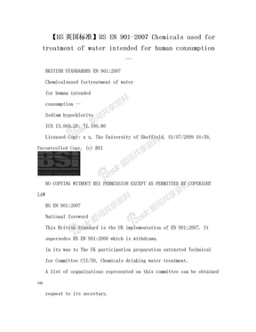 【BS英国标准】BS EN 901-2007 Chemicals used for treatment of water intended for human consumption —.doc