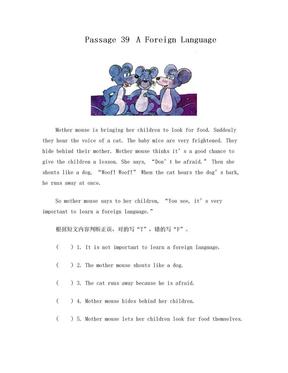 四年级英语阅读练习 20.doc