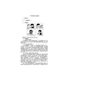 小学生作文训练题材篇.doc