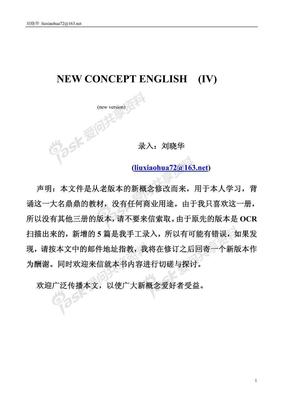 新概念第4册课文(超清晰PDF电子版).pdf