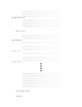 汉语拼音四线三格.doc