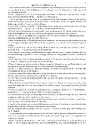 长难句结构分析经典627句.doc