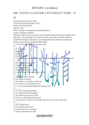 2007年同等学力英语真题及参考答案.doc