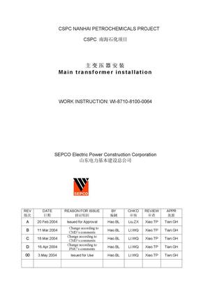 WI-8710-8100-0064 Rev.00 主变压器安装作业指导书.doc