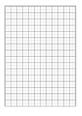 字帖模板硬笔书法练习用纸收集田字格子.doc