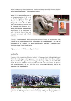 北京英文旅游指南手册,Beijing_travel_guide.pdf