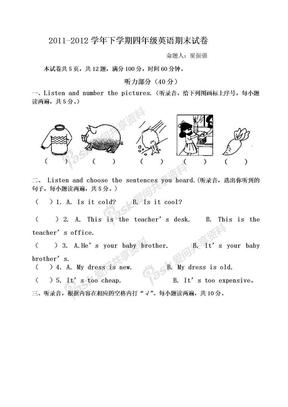 个人上交四年级英语期末试题-崔振强.doc