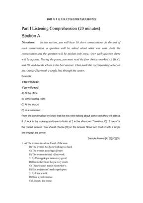 2000-2010年全套大学英语四级真题与解析.doc