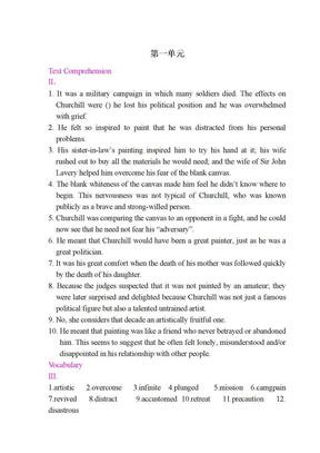 21世纪大学英语读写教程第二册答桉.doc