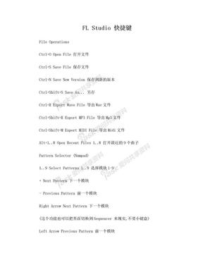 FL Studio(水果) 快捷键(编曲).doc