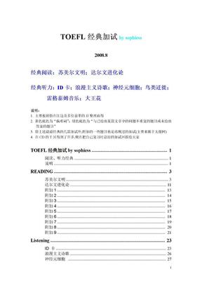TOEFL经典加试.doc