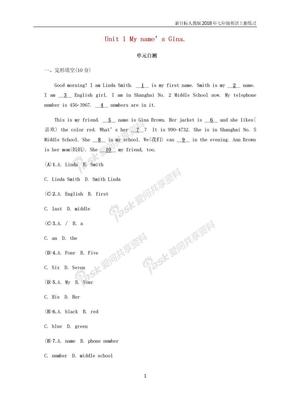 七年级英语上册Unit1Myname'sGina单元自测新版人教新目标版.doc