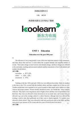 雅思基础课程阅读讲义.doc