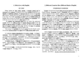 高考3500个单词巧记法(完整版) .doc
