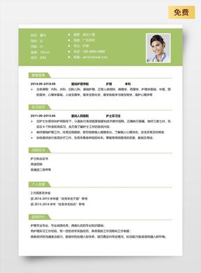 医护-简约双页简历模板04.docx
