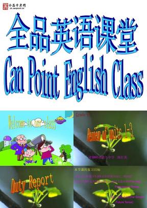 人教版英语八年级下Unit1-3单元复习课件.ppt