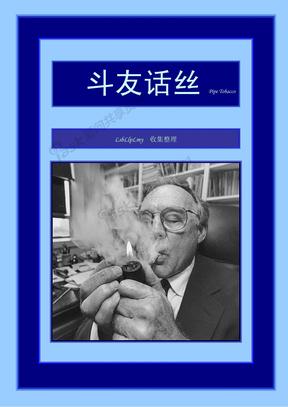 斗友话丝.pdf