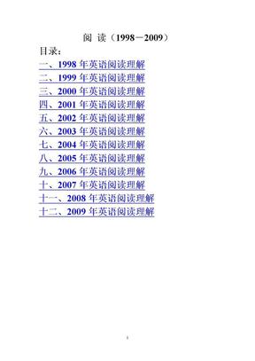 1998-2009历年考研英语真题阅读理解word打印版.doc