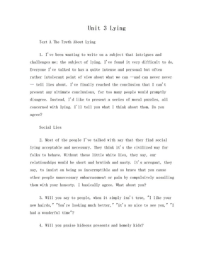 Unit 3 Lying全新版大学英语综合教程五课文翻译.doc