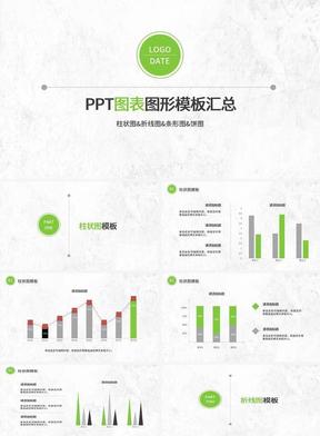 绿色简约ppt图表3.pptx