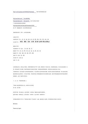 精准美国英语音标发音指南.pdf