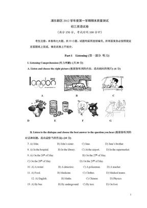 2013届浦东新区初三英语一模试卷及答案.doc