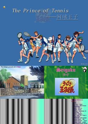 网球王子__英文.ppt