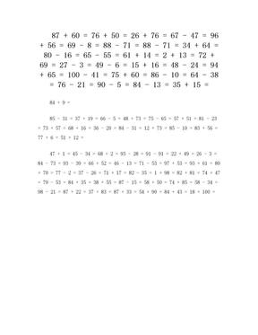 一年级数学速算训练 (72).doc