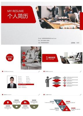 红色大气个人简历自我介绍求职PPT模板.pptx