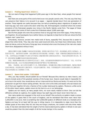 新概念4背诵版.pdf