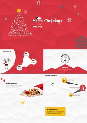 圣诞节PPT模板(修改版)