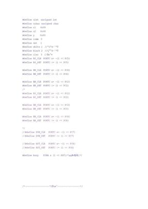 鑫鹏OCMJ4X8C-14液晶驱动程序.doc