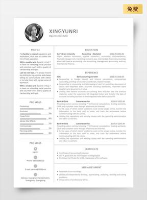 英文简历WORD模板简约风格.docx