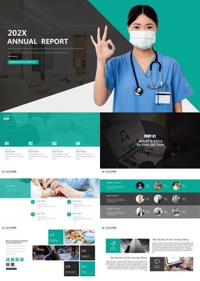 绿色医疗行业活动策划工作总结 (3)
