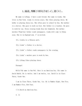 四年级英语阅读理解.doc